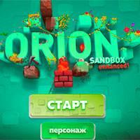 Игра Orion sandbox enhanced онлайн