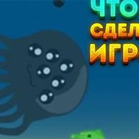 Игра Squid inc кликер онлайн